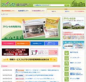 link_image01.jpg